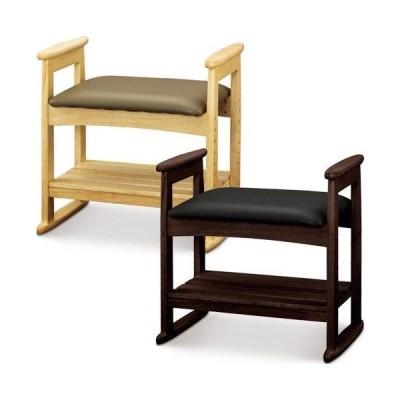 高さ調節可能 肘付チェアー チェア イス 椅子 ベンチ
