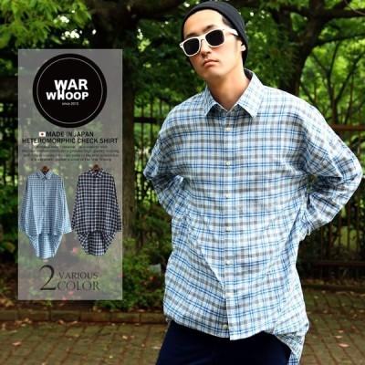 日本製 変形 デザイン ロング 長袖 チェックシャツ トップス シャツ ビッグサイズ  長袖シャツ おしゃれ 春 夏 秋