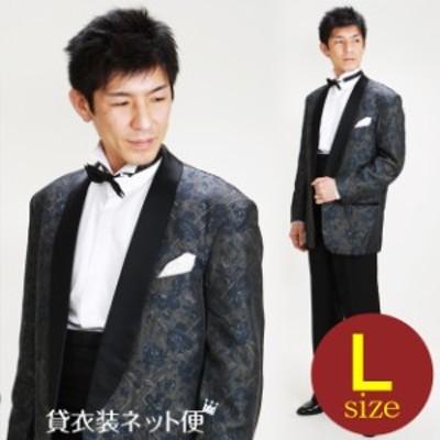 タキシード レンタル L・XLサイズ/170~182cm/ブルーブラウン NT-UP25205 送料無料