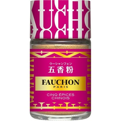 FAUCHON 五香粉 S&B SB エスビー食品