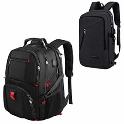Extra Large Backpack for Men 50L | Slim Laptop Backpack, Gifts for Men Women with USB Charging Port Travel Backpacks School Book