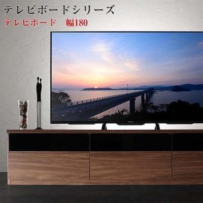 add9 アドナイン テレビボード W180
