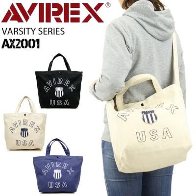 AVIREX(アヴィレックス) VARSITY(バーシティー) ショルダートート トートバッグ ショルダーバッグ 2WAY A4 AX2001 メンズ レディース 男女兼用