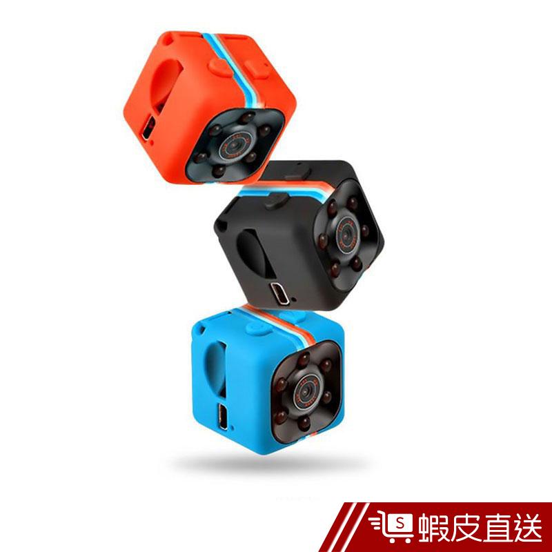 微型造型攝影機 SQ11 廣角高清迷你 1080P 多功能微型攝影機 車載攝像機 行車記錄器 骰子  現貨 蝦皮直送
