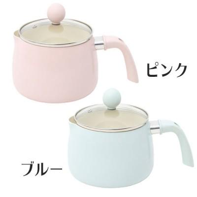 CBジャパン コパン 多用途鍋1.9L(ピンク・ブルー)