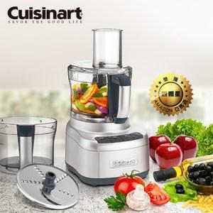 【美國Cuisinart】美膳雅8杯玩味輕鬆打食物處理機