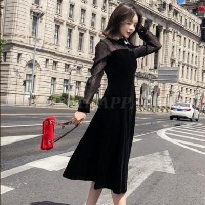 パーティードレス 結婚式 お呼ばれ ドレス 20代 30代 シースルー ワンピース 長袖 韓国 ドレス 黒 袖あり 大きいサイズ 3L