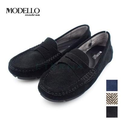 MODELLO モデロ 靴 レディース ローファー スエード ローヒール 軽量 ドライビングシューズ 黒 ネイビー オーク 個性的 **7005