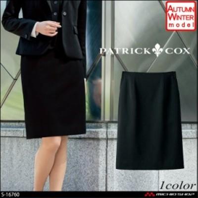 パトリックコックス×セロリー PATORICK COX selery タイトスカート S-16760