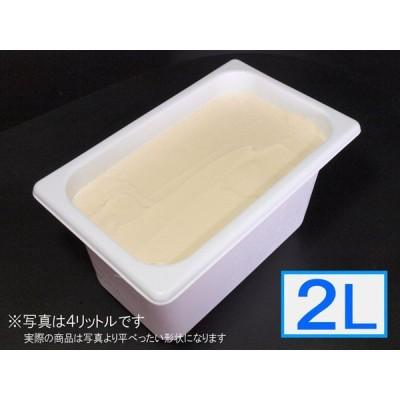 「ジェラートジェラート」業務用・大容量アイスクリーム・加賀百万石醤油味 2L(2リットル)