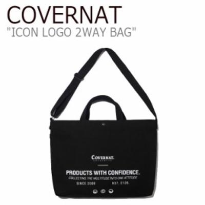 カバーナット ショルダーバッグ Covernat ICON LOGO 2WAY BAG アイコン ロゴ 2ウェイ バッグ C1908EC01BK バッグ