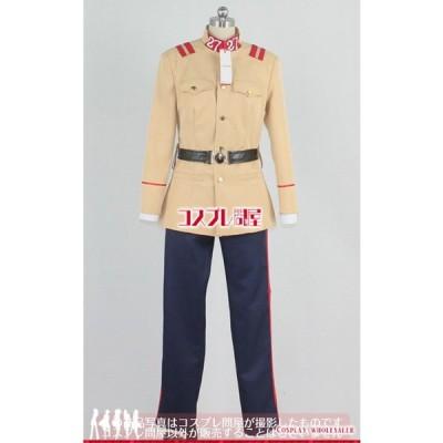 ゴールデンカムイ 鯉登少尉(こいとしょうい) 軍服 修正版 コスプレ衣装 [2716A]