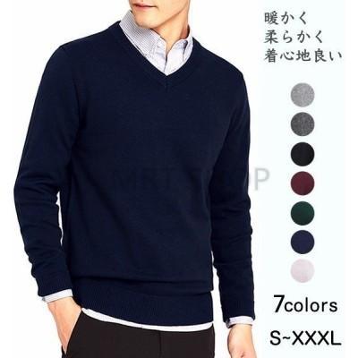 メンズ Vネック 長袖 セーター 大きいサイズ カシミヤ ビジネス 無地 ニット シンプル 春 秋 冬 柔らかい 黒 XXXL 男性 格好いい 薄手