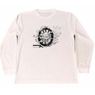 今昔画図続百鬼 鳥山石燕 輪入道 ドライ Tシャツ 妖怪 グッズ 日本の妖怪  ロング Tシャツ ロンT 白