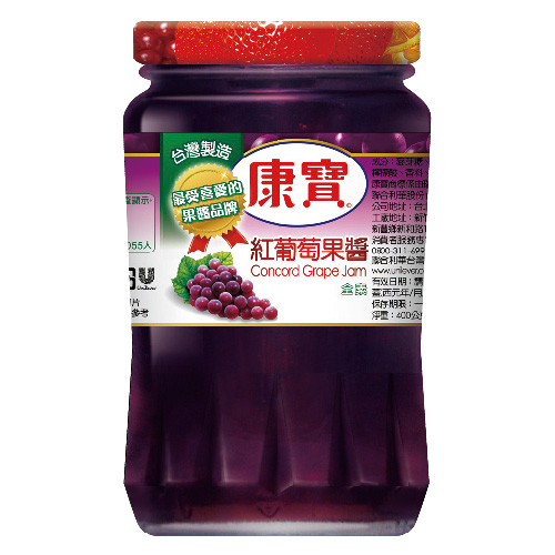 康寶紅葡萄果醬400g