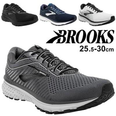 ランニンングシューズ メンズ BROOKS ブルックス ゴースト12 GHOST LOFTシリーズ/男性 D幅 3E相当 マラソン 初心者 完走 サブ4.5 上級者