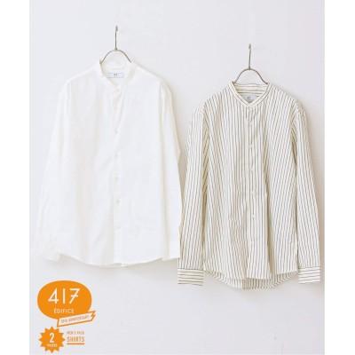 メンズ フォーワンセブン エディフィス 417 SPECIAL 2パックシャツ【2点セット】 ホワイト C L