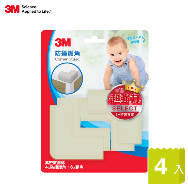 3M 兒童安全防撞護角-米白