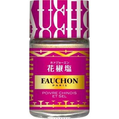 FAUCHON花椒塩 49g ×2本