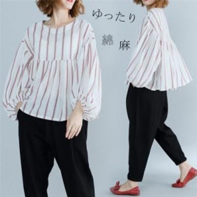 シャツブラウス レディース ギャザー パフスリーブ 綿麻 トップス 長袖 オシャレ tシャツ 夏秋 大きいサイズあり 大人気 ストライプ 50代