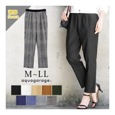 aquagarage 【M~LL】ストレッチ素材美脚パンツ ブラック L レディース