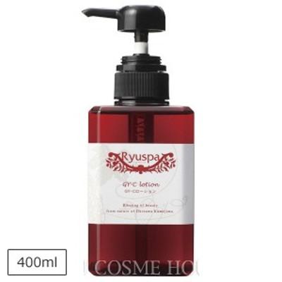 ビタミンC誘導体 化粧水 GY・Cローション リュウスパ リュースパ 400ml