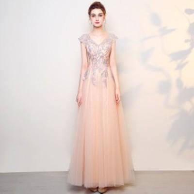ピンク イブニングドレス ロング 刺繍 ドレス 高級 パーティードレス 袖あり 結婚式ドレス 二次会 お呼ばれ Aライン 着痩せ 発表会ドレス
