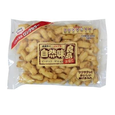 自然味良品 ピーナック サラダピーナツ揚げあられ 97g×1袋