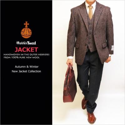 ジャケット テーラード ブレザー ハリスツイード 2020-21 秋冬 新品 英国  Harris Tweed 茶 ブラウン 杢   (AB/BB体) ゆったり型 NT01-2B