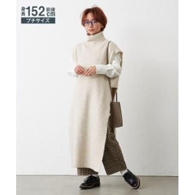 セーター ニット 小さいサイズ レディース ハイネック ロング ベスト 冬 アイボリー/チャコール P1 ニッセン nissen