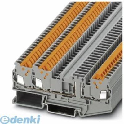 フェニックスコンタクト [QTC1.5-TWIN-TG] 断路端子台 - QTC 1,5-TWIN-TG - 3050413 (50入) QTC1.5TWINTG