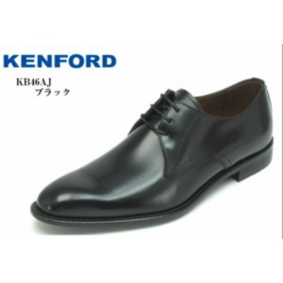 KENFORD(ケンフォード )KB46 AJ プレーントゥ 本革 ドレストラッド ビジネスシューズ 日本製 冠婚葬祭にもお勧め 就活 結婚式 お葬式にも