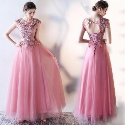 ロングドレス 結婚式 体型カバー パーティードレス レディース ウエディングドレス 大きいサイズ 花嫁 フォーマル 20代 30代 ワンピース レース あずき