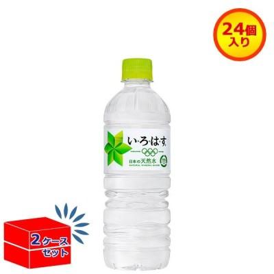 【2ケースセット】い・ろ・は・す 555mlPET ペットボトル いろはす 24本×2ケース【コカコーラ社製品】【送料無料】【メーカー直送】