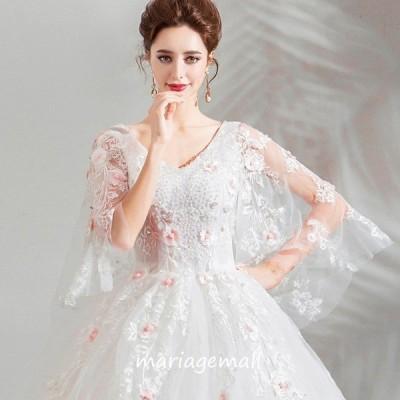 ウェディングドレス 袖あり 白 二次会 結婚式  花嫁 ドレス 姫系 披露宴 大きいサイズ エンパイア ロングドレス パーティー ブライダル