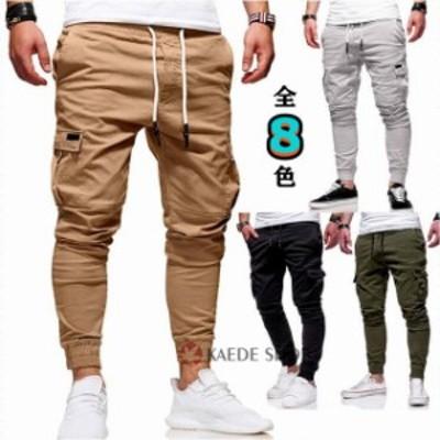 スウェットパンツ ジョガーパンツ メンズ ボトムス テーパードパンツ ルームウェア スポーツパンツ パンツ スリム 無地 個性的