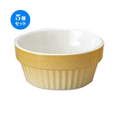 5個セット☆ 小鉢 ☆ネビア 7cm スタックボウル [ D 7.3 x H 3.3cm ] 【 飲食店 カフェ 洋食器 業務用 】