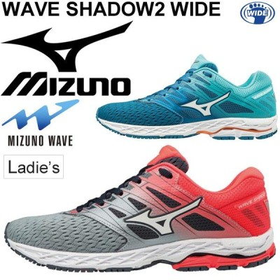 ランニングシューズ レディース ミズノ mizuno WAVE SHADOW ウエーブシャドウ2 ワイドモデル  3E相当 女性用 マラソン サブ4.5/J1GD1897【取寄】【返品不可】