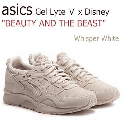 asics Gel Lyte V x Disney BEAUTY AND THE BEAST Whisper White アシックス ゲルライト5 ディズニー 美女と野獣 H70QJ-0000 シューズ