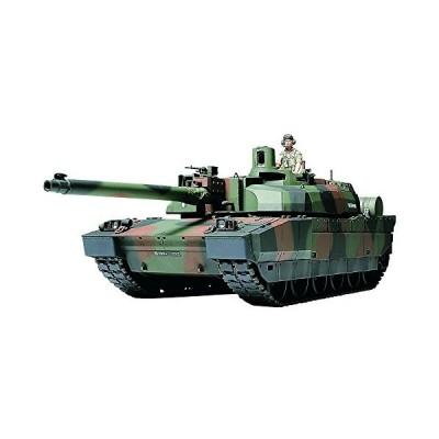 タミヤ 1/35 ミリタリーミニチュアシリーズ No.362 フランス主力戦車 ルク