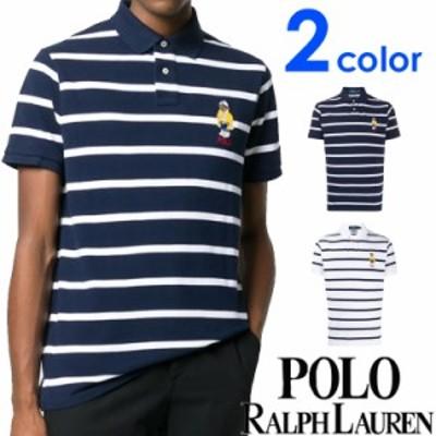 [送料無料] POLO RALPH LAUREN ポロ ラルフローレン メンズ ポロベアー 刺繍 ボーダー ポロシャツ ネイビー ホワイト おしゃれ ブランド
