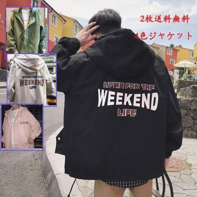 韓国風ジャケットゆったり メンズスプリングコート スタジャン 2枚ブルゾン カジュアル かっこいい トップス アウター おしゃれ
