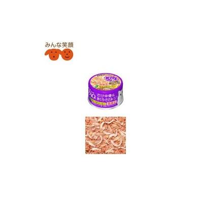 メーカー欠品中 (猫用 いなば フード 缶詰 国産 CIAO チャオ ホワイティさけ中骨&まぐろ・ささみ チーズ入り 85g