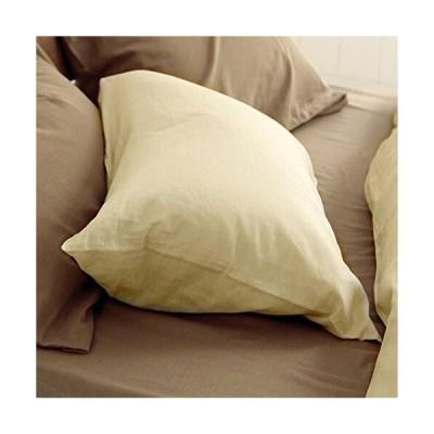 Fab the Home 枕カバー・ピローケース アイボリー 44x86cm ダブルガーゼ FH112820-910