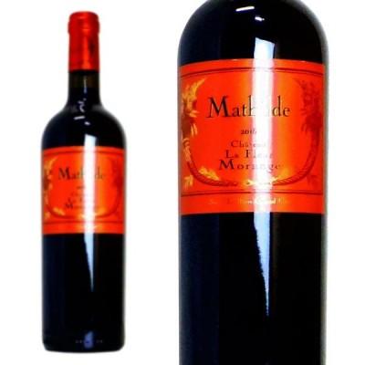 シャトー・ラ・フルール・モランジュ  マチルド  2016年  750ml  (フランス  ボルドー  サンテミリオン  赤ワイン)  家飲み