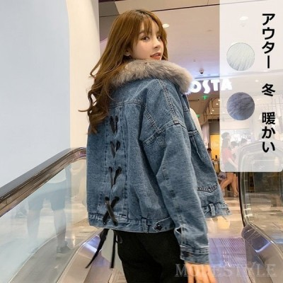 デニムジャケット秋冬コート裏ボアデニムコートレディースGジャンデニムコート上品韓国風お呼ばれジージャンコート大きいサイズアウター結婚式二次会XL