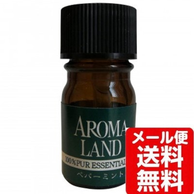 エッセンシャルオイルMOTOKURA アロマランド エッセンシャルオイル 5ml ペパーミント 663378