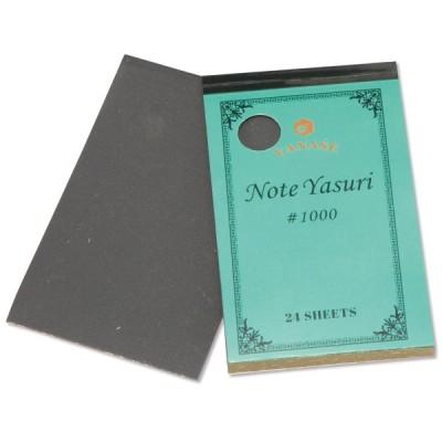 [ メール便可 ] ノートヤスリ 24枚綴じ 耐水ペーパー #1000 紙やすり