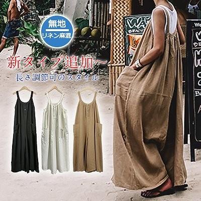 2019新品 韓国ファッションオールインワン サロペット パンツ ロングパンツ レディースファッション 可愛い 普段着 着回し抜群