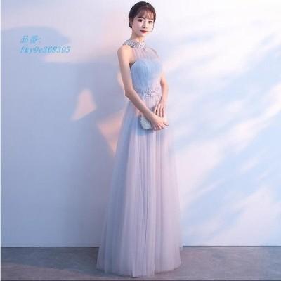 ロング 二次会 ブライダル ワンピース 大きいサイズ 結婚式 女性 花嫁 可愛い パーティードレス ノースリーブ 素敵 マキシワンピ ウェディングドレス